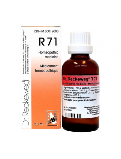 DR.RECKEWEG R 71 ISCHIALGIN GOTAS 50 ML