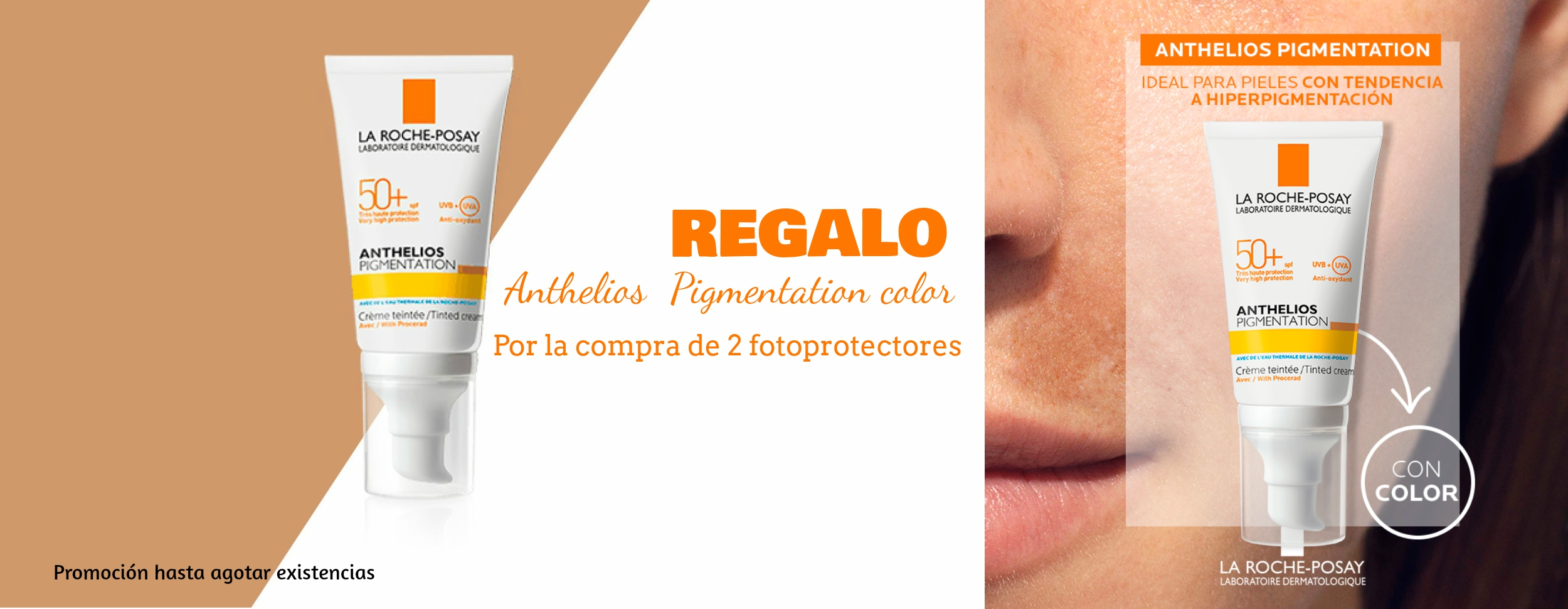 280619021615-regalo-anthelios-farmaciadiez